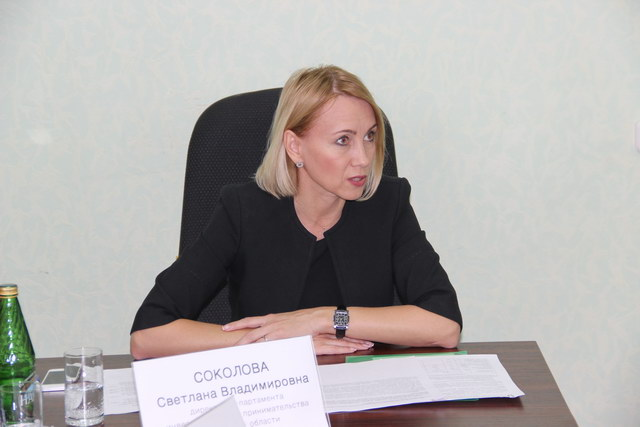 Ионачальника департамента образования администрации города перми петроградских ирина викторовна